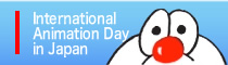 International Animation Day in Japan